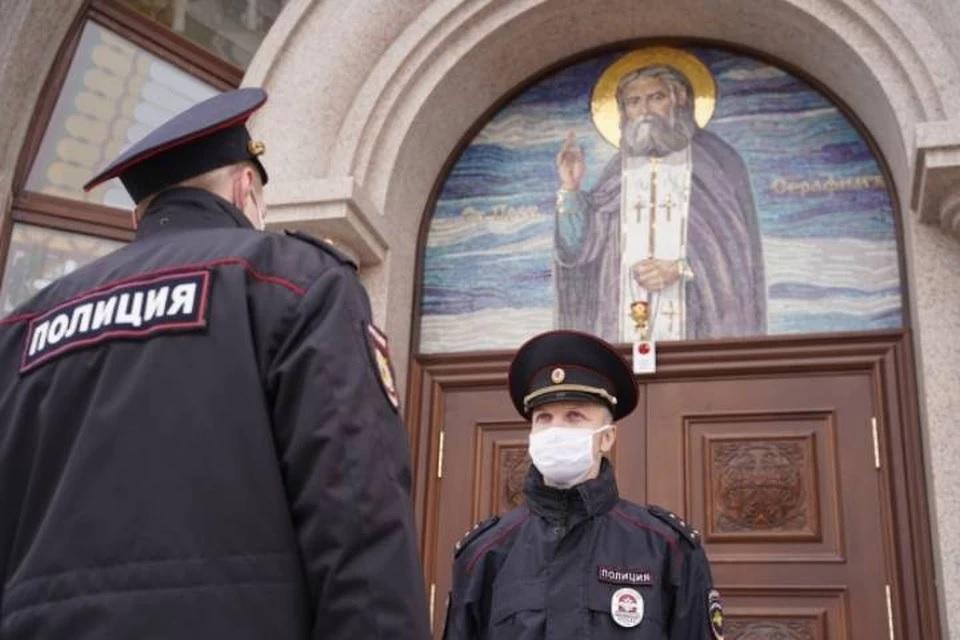 В Анапе запрещена деятельность религиозной группы баптистов