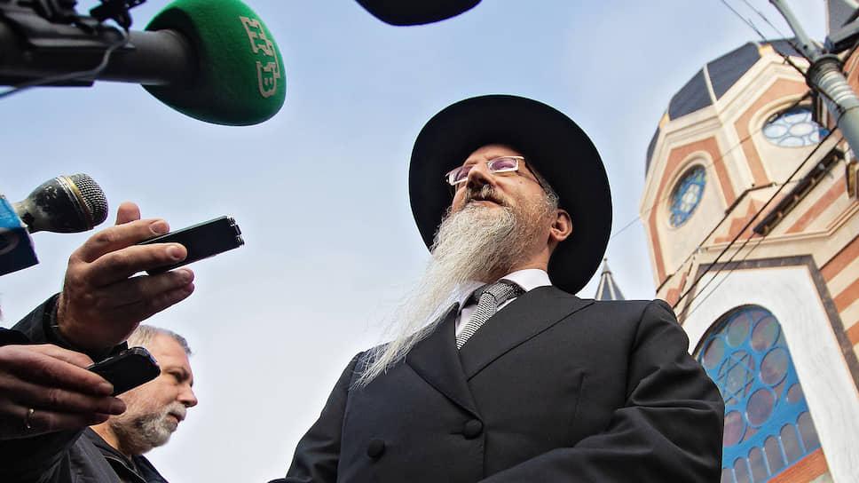 Раввин Лазар поздравил евреев с праздником Пурим