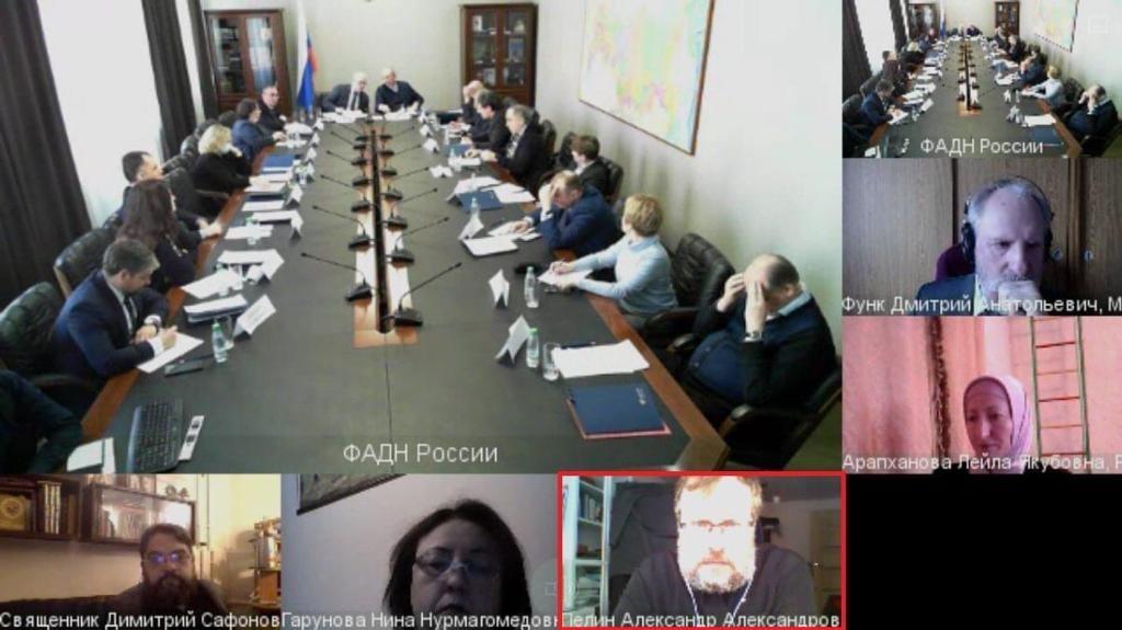 Протоиерей Александр Пелин на заседании Совета ФАДН