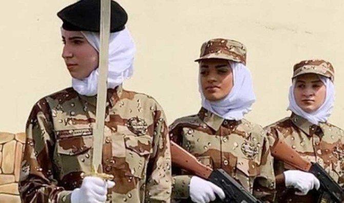 Саудовская Аравия открывает набор женщин в военные