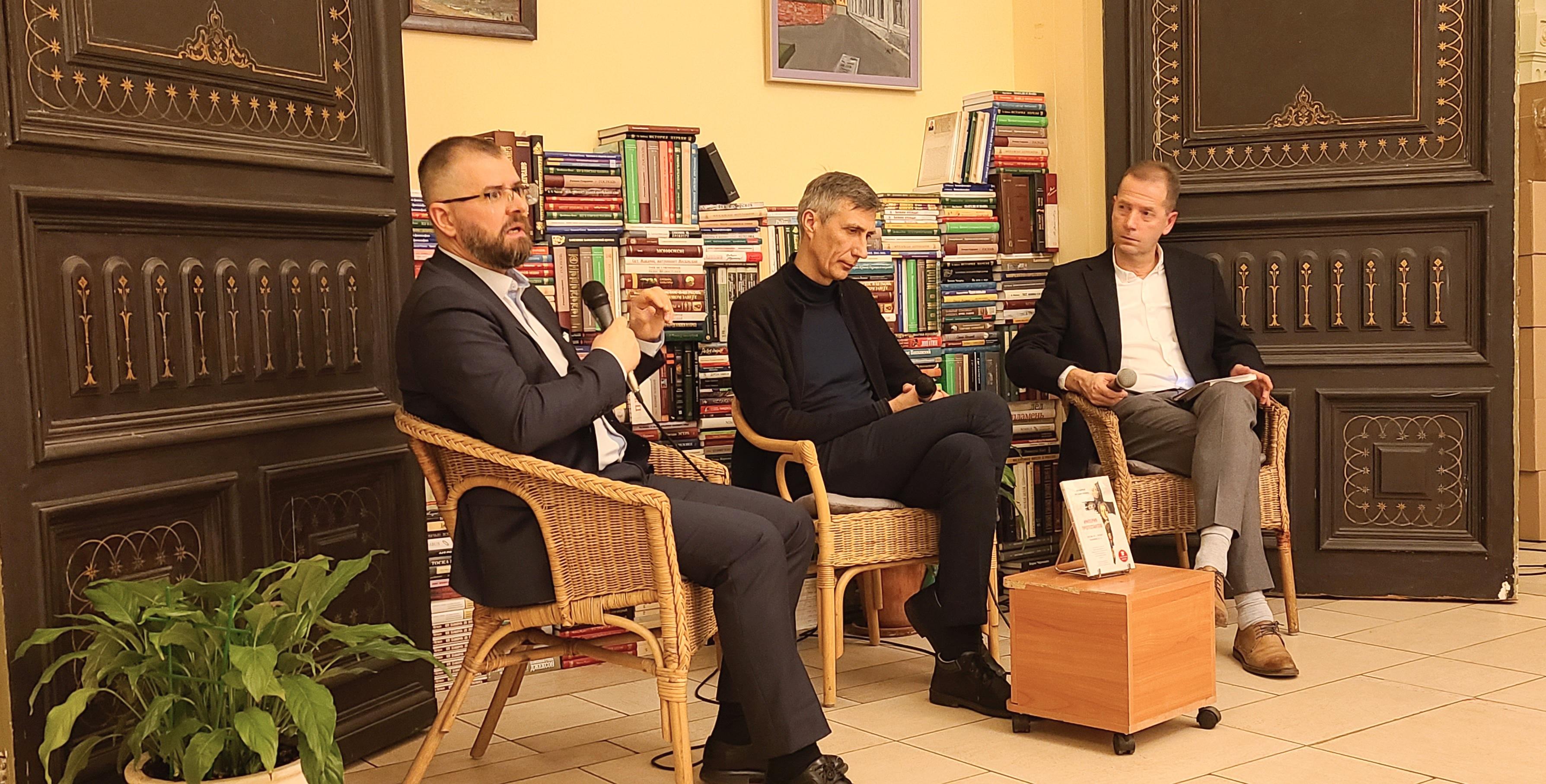 Россия как «империя протестантов» - книга Андрея Резниченко