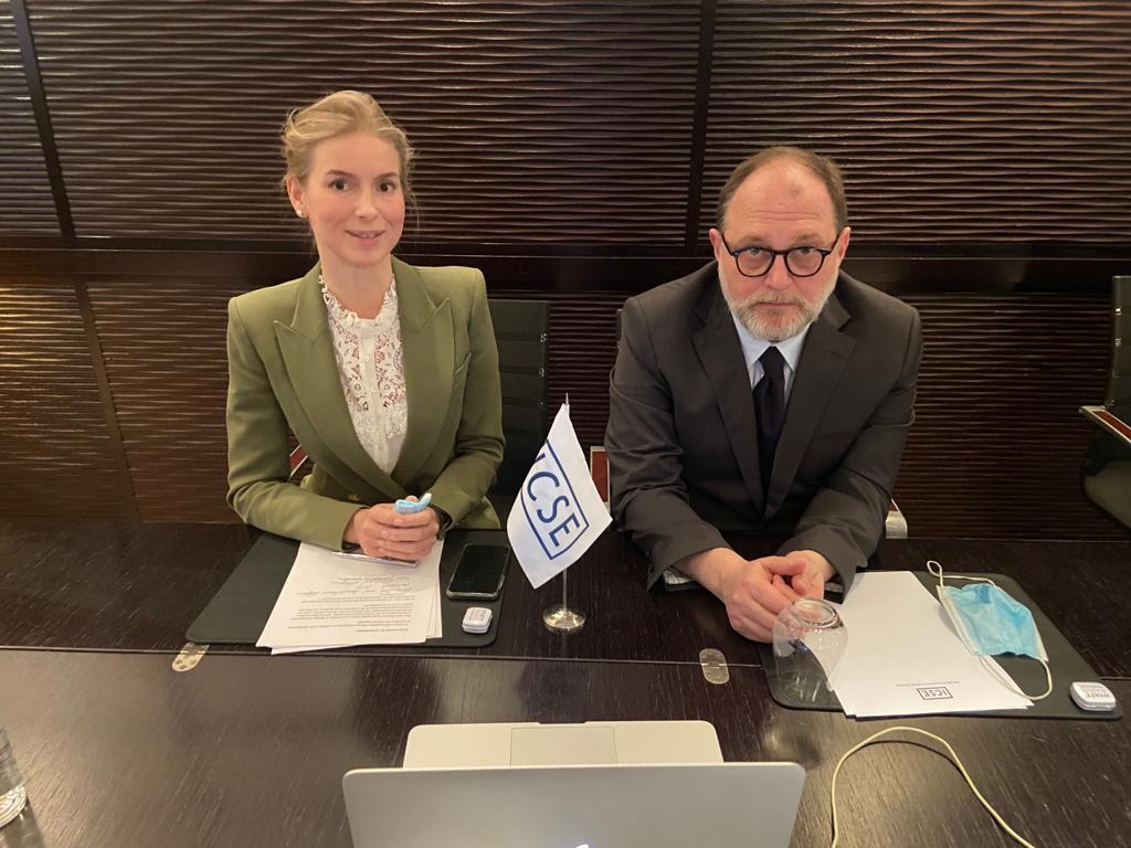 Роль культов обсудили на Парижской конференции