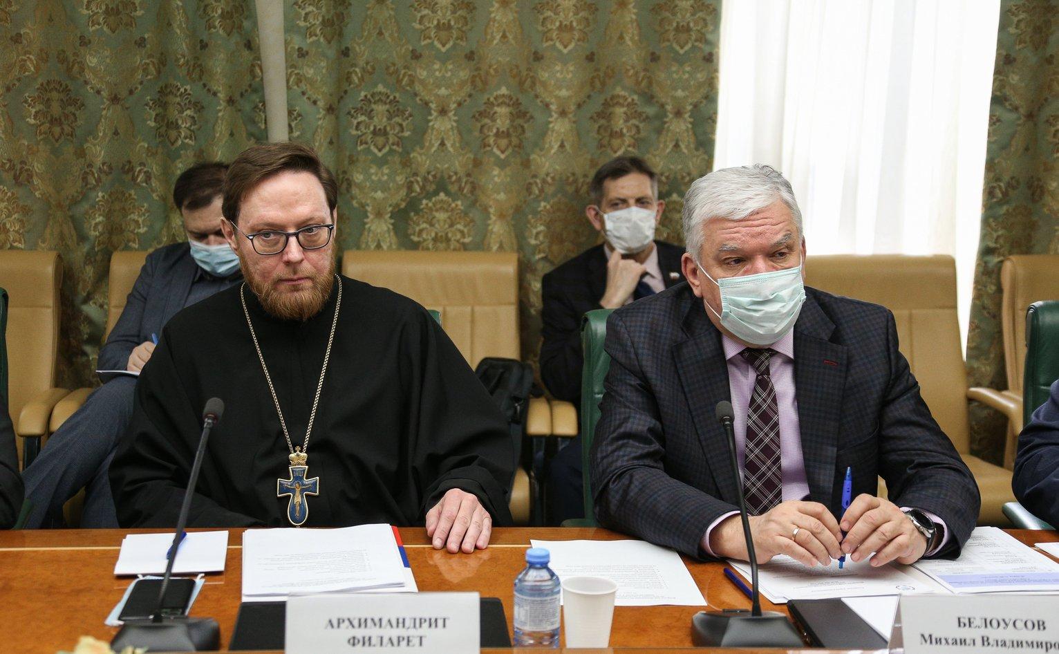 В СФ обсудили подготовку Всемирной конференции в России в 2022 г.