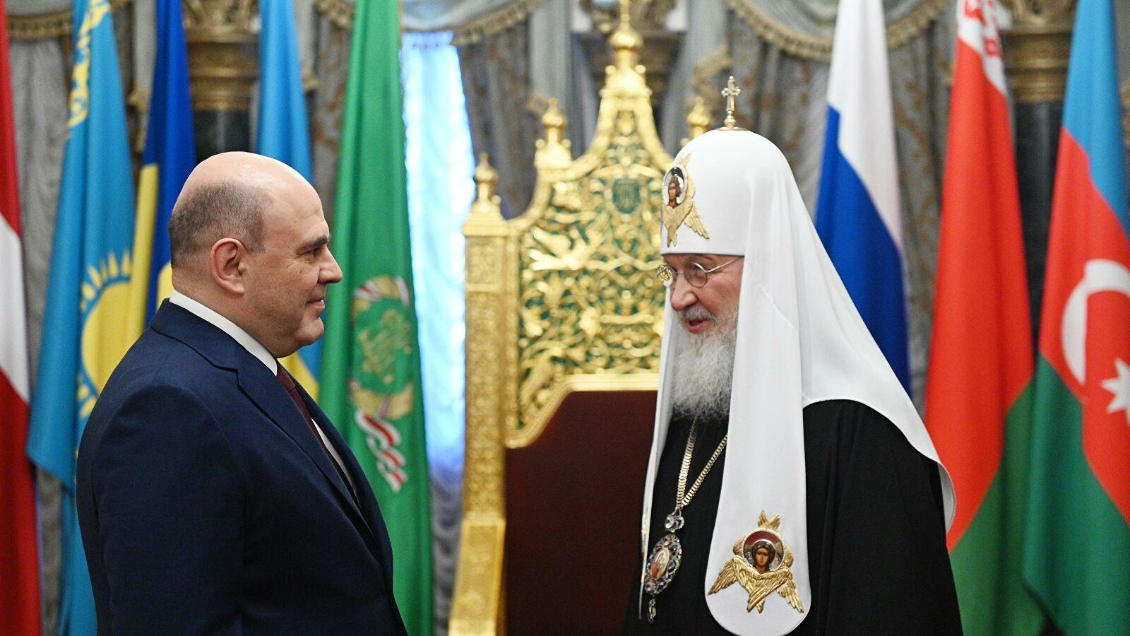 Патриарх удостоил Мишустина ордена Даниила Московского