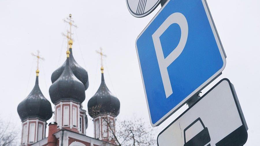 В РПЦ против платных парковок в Москве по воскресеньям
