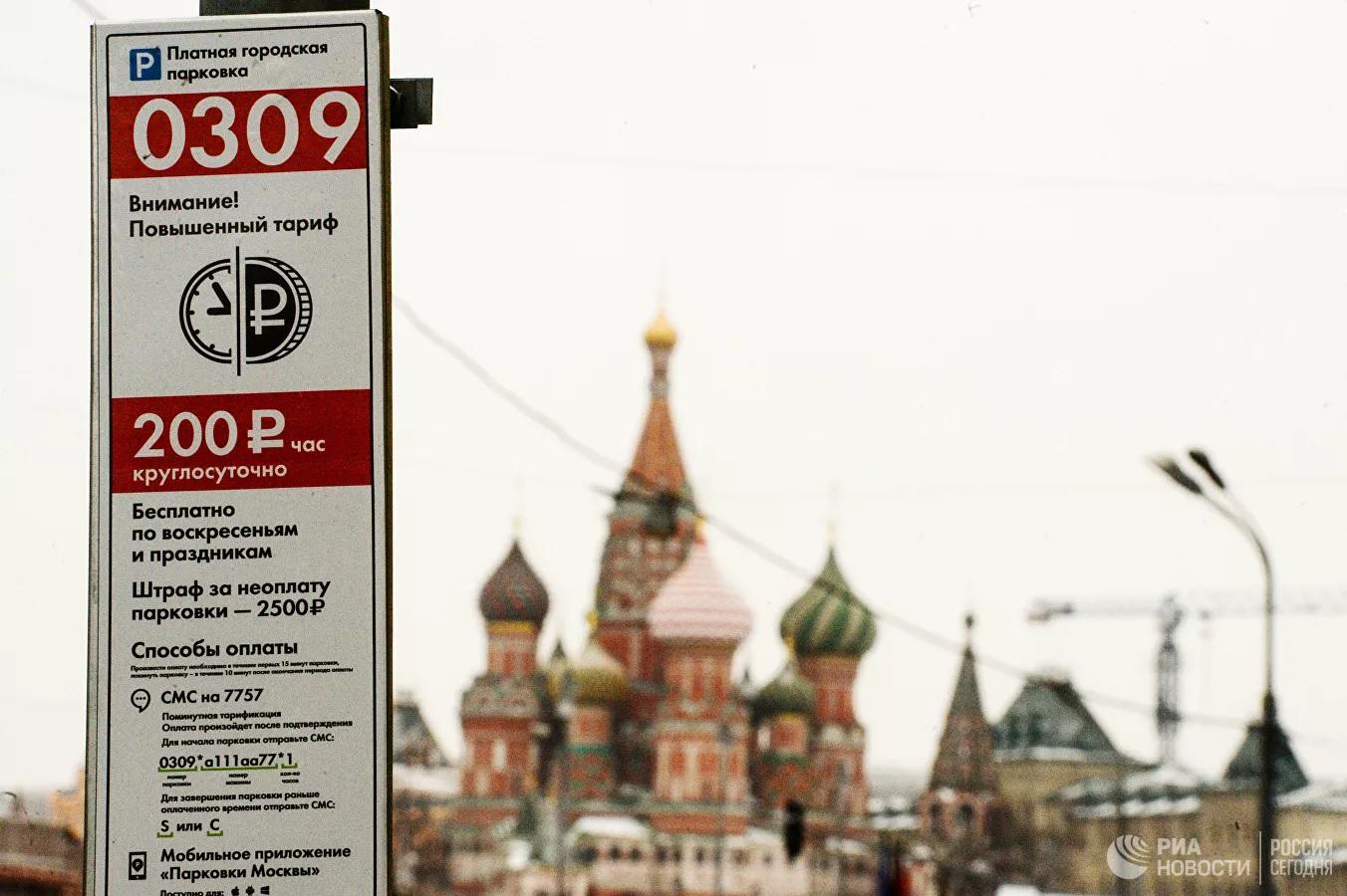 Платные парковки бьют по общинам в центре Москвы