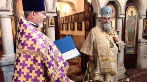 Иерарх Грузинской Церкви совершил Литургию в московском храме