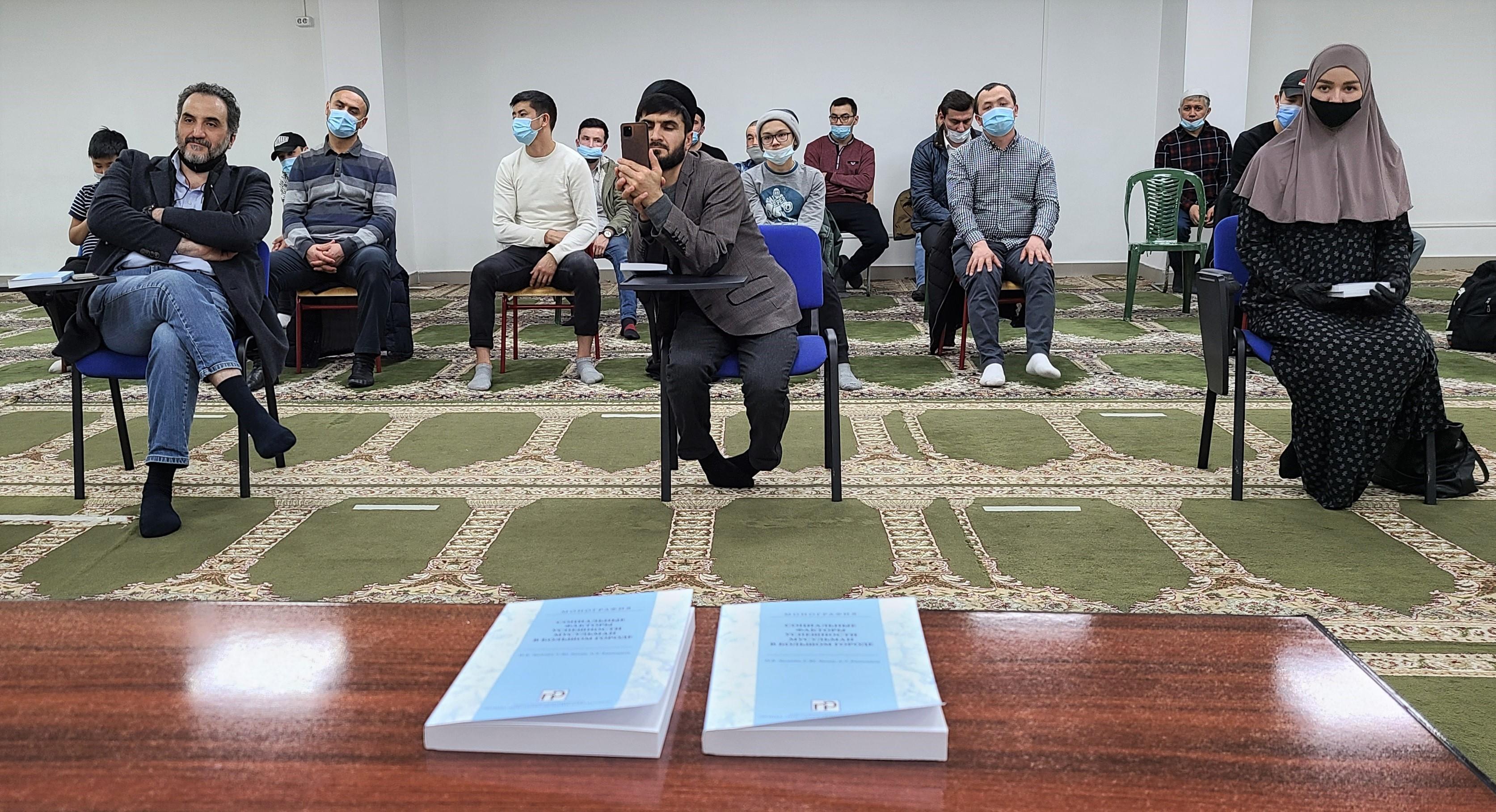 Книга об успешности мусульман в городе издана под эгидой ИРП