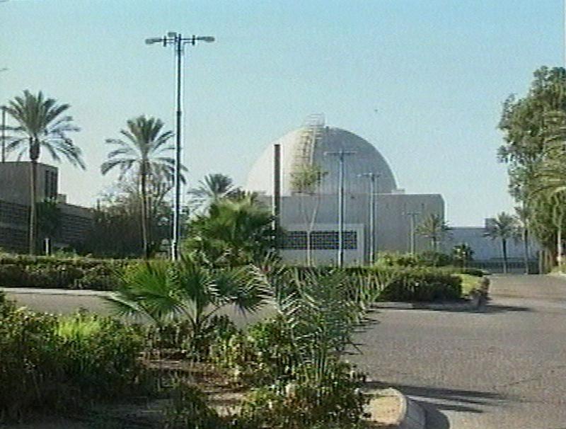 Израиль ударил по Сирии после пролета ракеты к реактору в Димоне