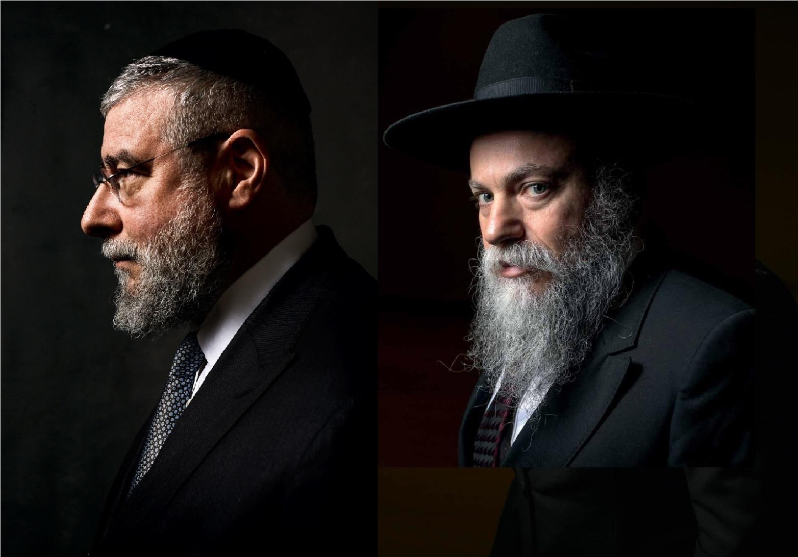 Раввины Борода и Гольдшмидт - о трагедии на празднике в Израиле