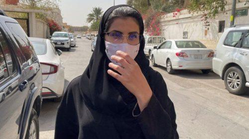 Луджайн Аль-Хазлуль получила премию Гавела за права человека