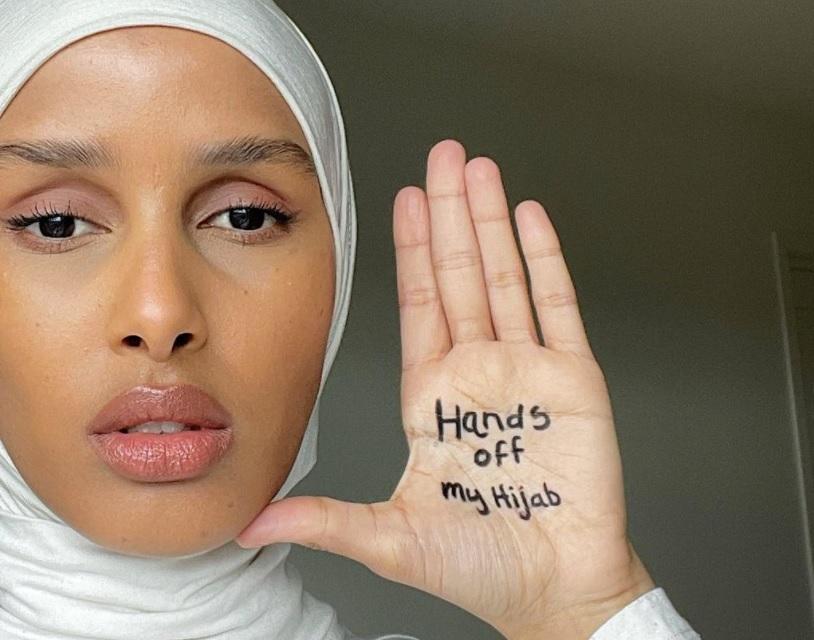 'Закон против ислама' и хиджаба во Франции подвергся осуждению