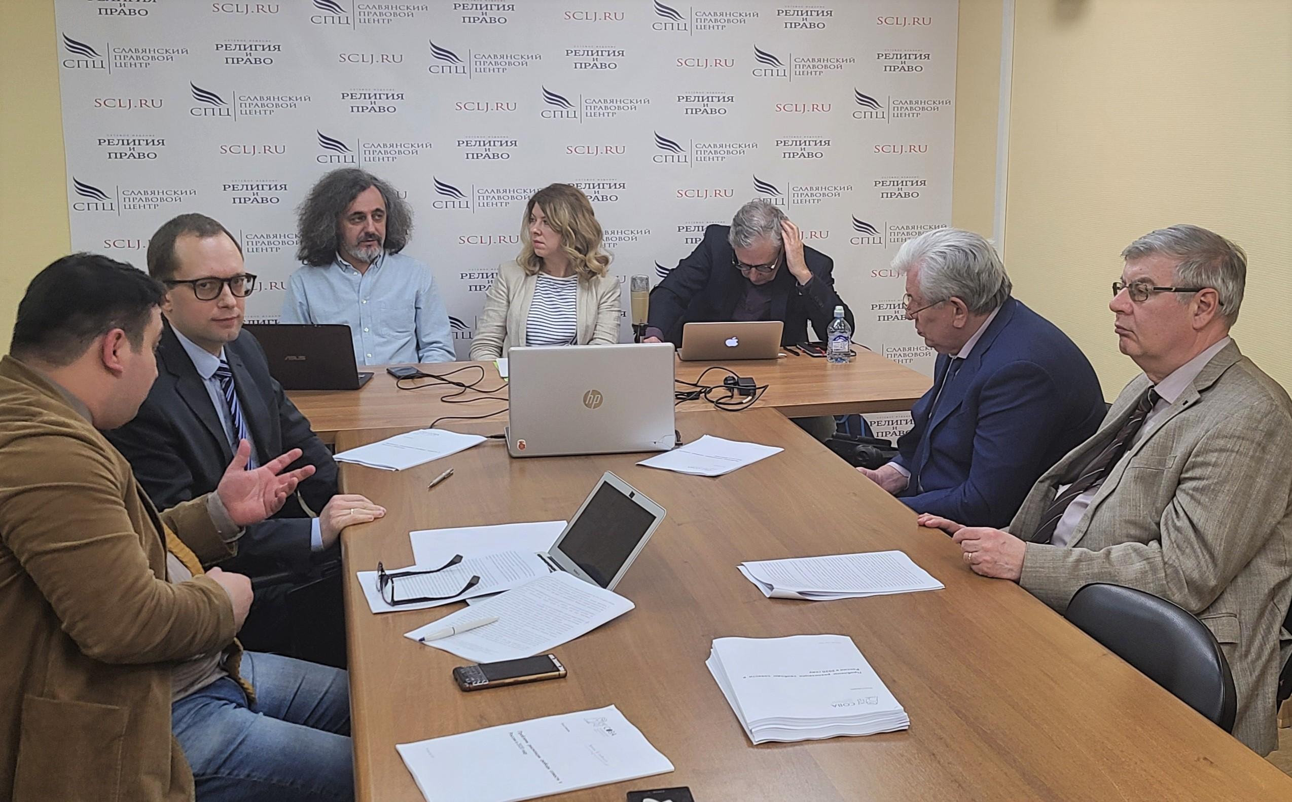 Игнатенко предположил мотивы вероисповедной политики в России