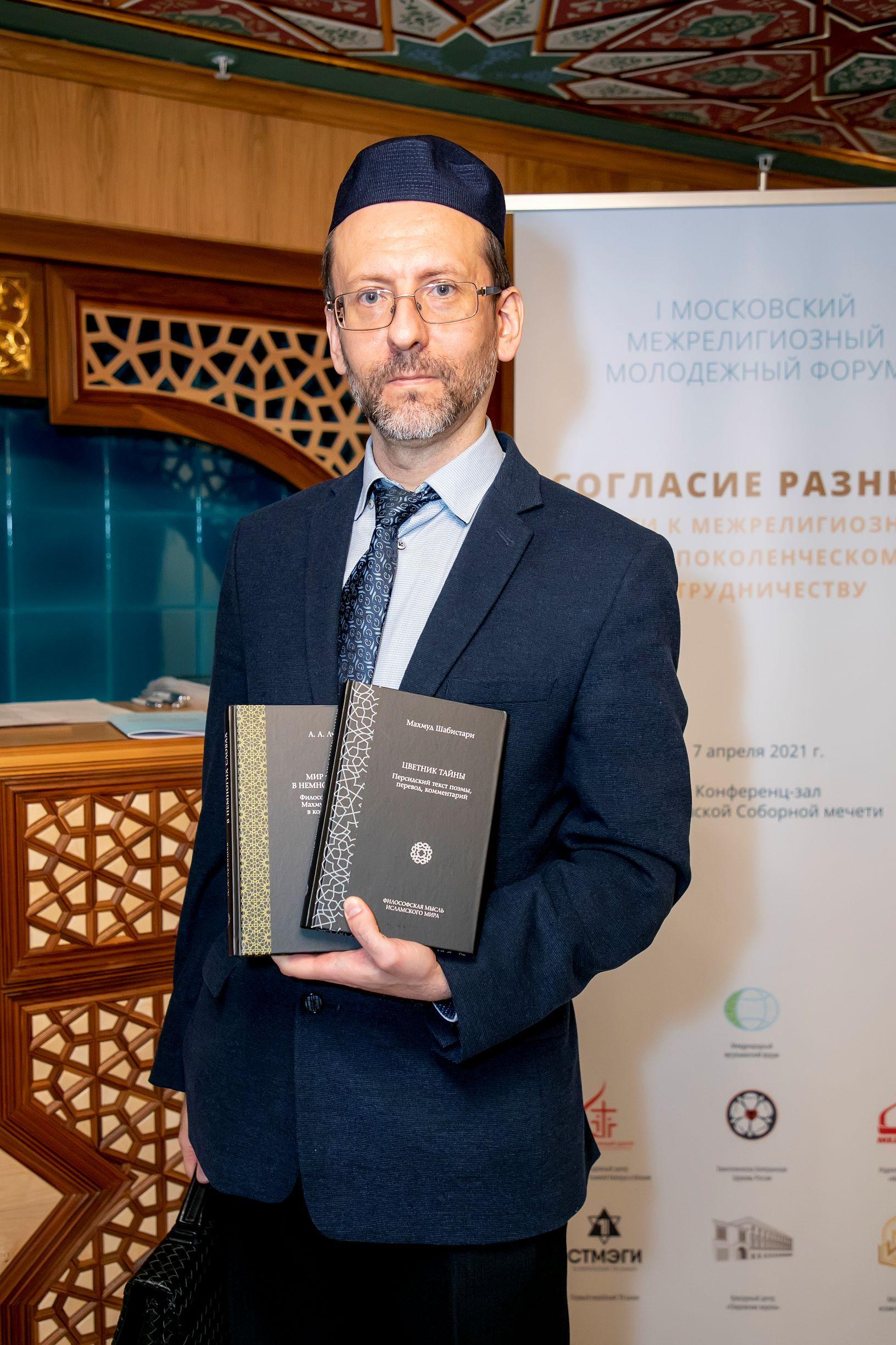 I Московский межрелигиозный молодежный форум прошел в мечети