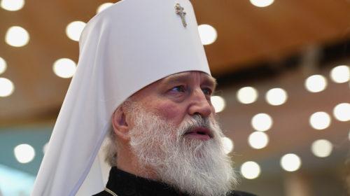На новую Московскую митрополию назначен митрополит Павел