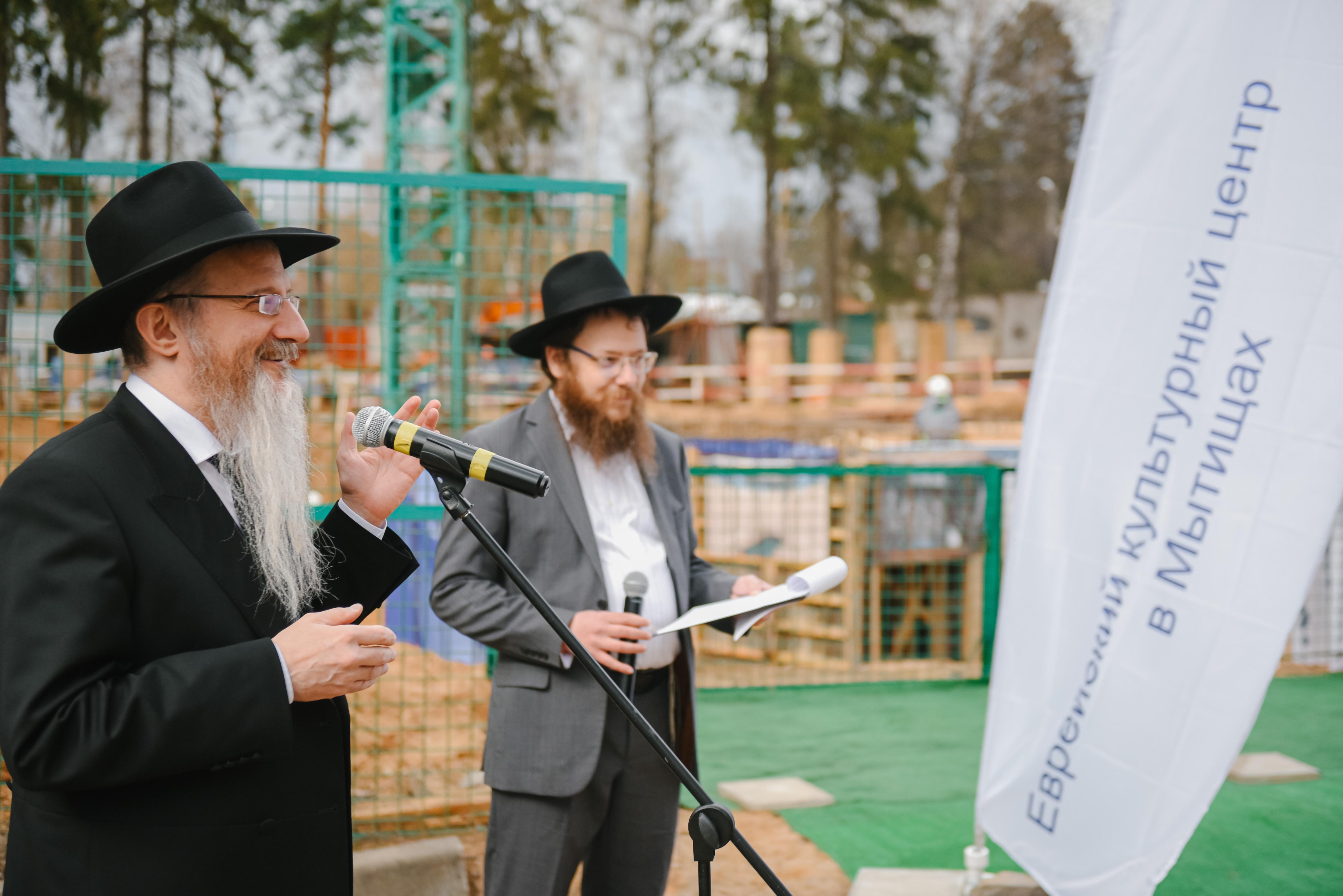 Раввин Лазар дал старт строительству миквы в Мытищах под Москвой
