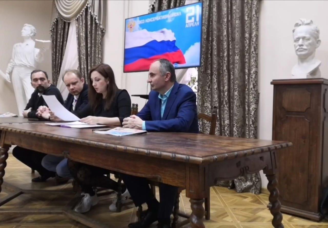 «Священную Дружину» создали в Москве православные активисты