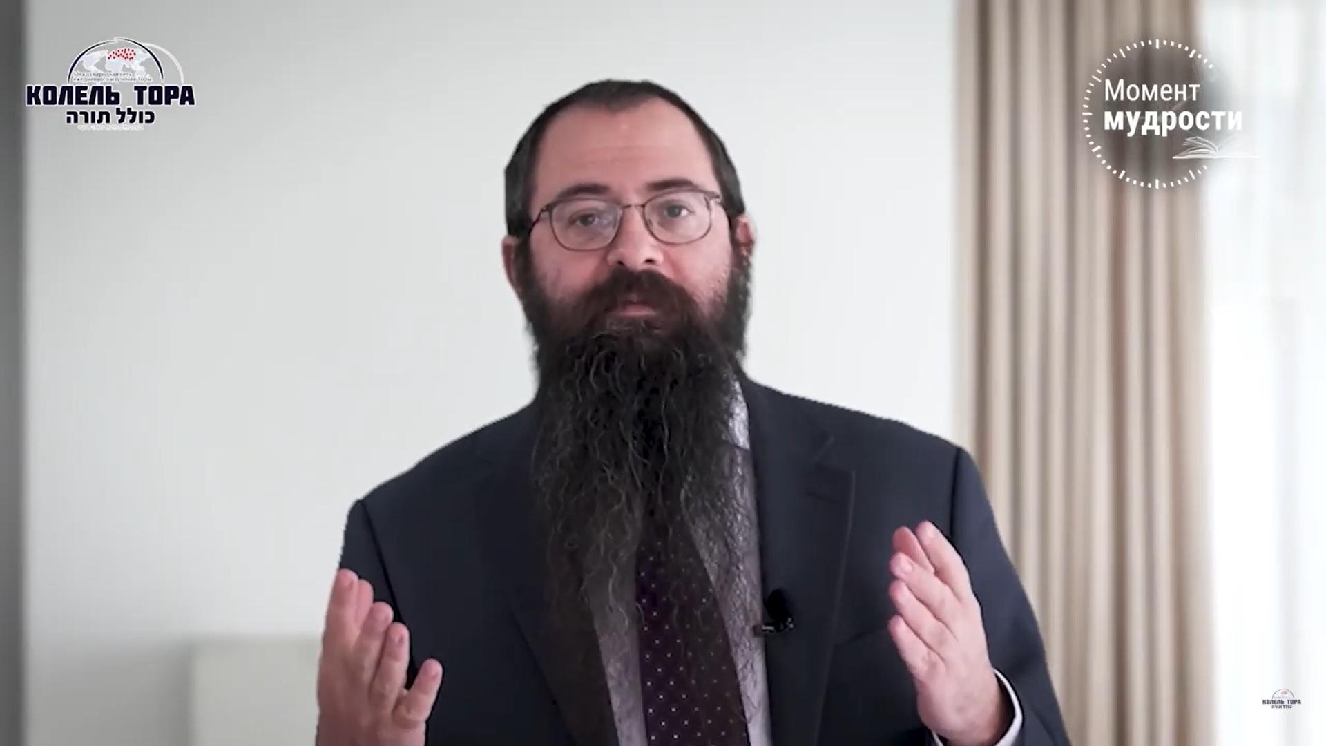 Что такое Машиах - сразу два секрета иудаизма за две минуты