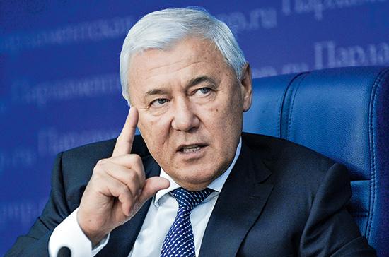 Госдума РФ наметила пути привлечения исламских финансов