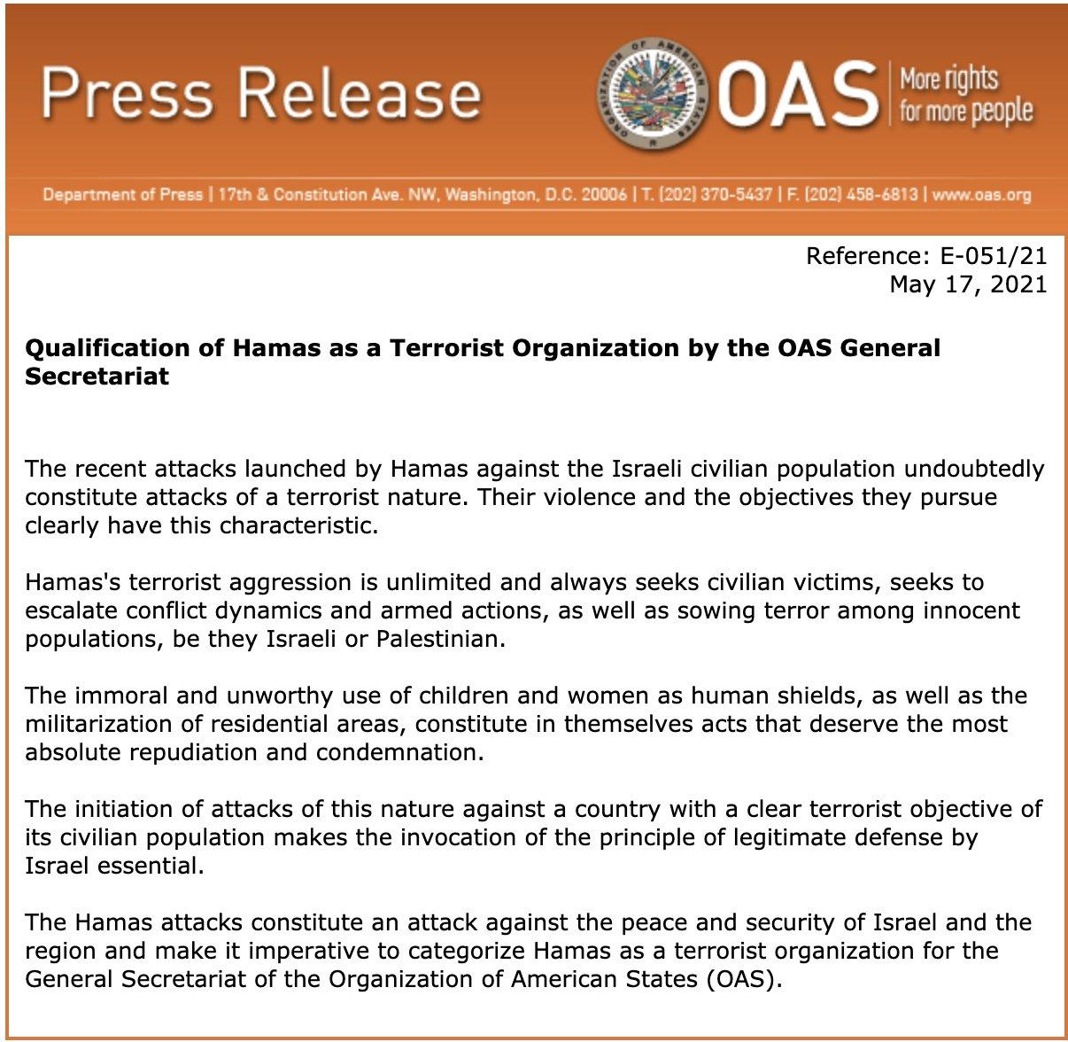 Организация американских государств: ХАМАС - террористы