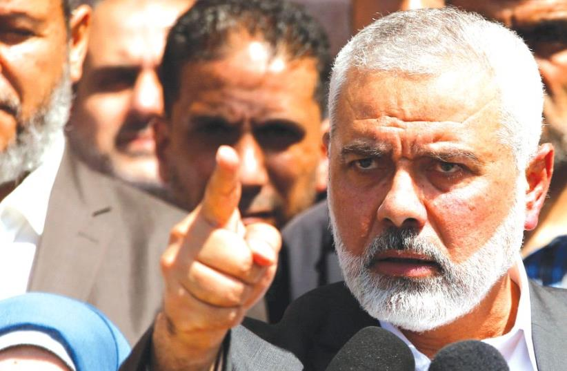 Глава ХАМАС Хания благодарит Иран, сулит проблемы в Иерусалиме