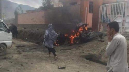 Взрыв бомбы у школы в Кабуле убил не менее 25 человек