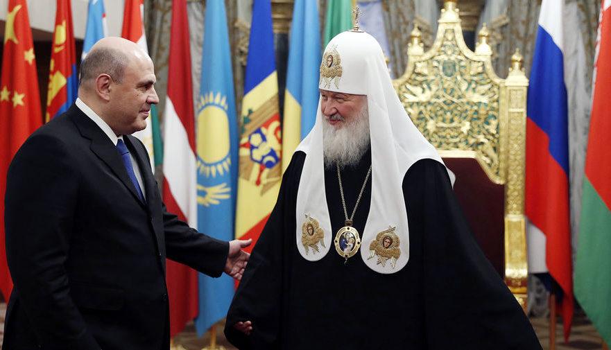 Мишустин: взаимодействие Церкви и Государства - на благо России