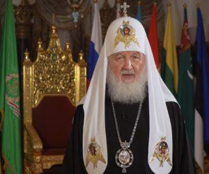 Патриарх Кирилл обратился к VI Всецерковному съезду миссионеров