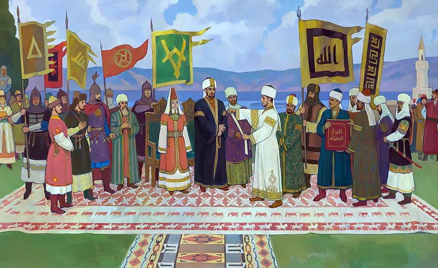 21 мая - День официального принятия ислама Волжской Булгарией