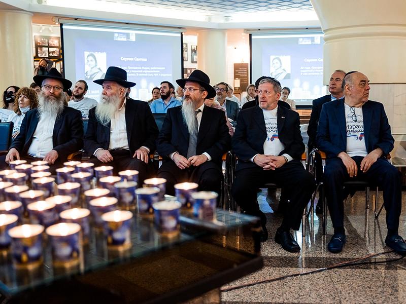 РЕК собрал 2,6 млн рублей на бомбоубежища для израильской школы