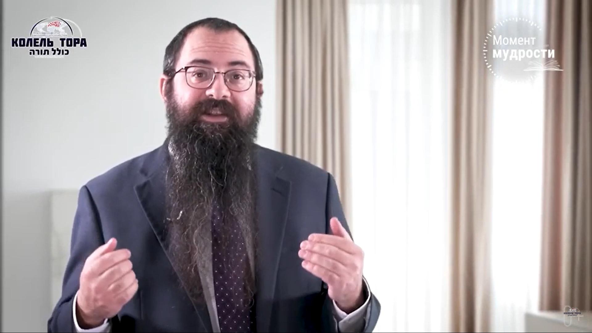 Мудрость иудаизма: роль тела человека при приходе Машиаха