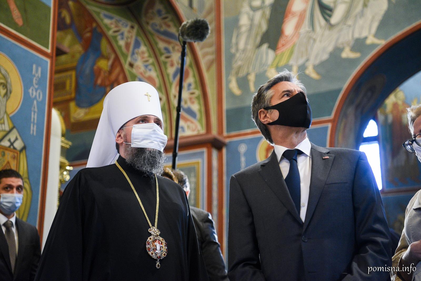 Блинкен встретился с главой ПЦУ митрополитом Епифанием