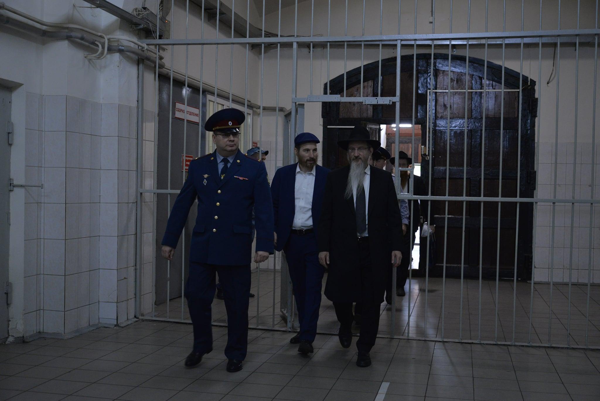 Раввин Лазар навестил заключенных в Бутырской тюрьме