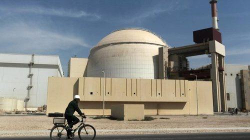 Единственная атомная электростанция Ирана аварийно остановлена