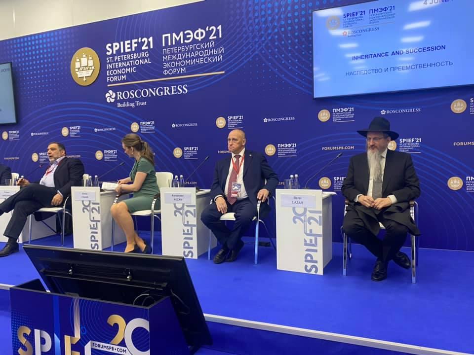 Раввин Лазар рассказал о правильном отношении к деньгам на ПМЭФ