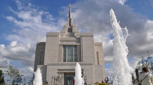 Открытие храма в Киеве: все 168 храмов ЦИХСПД будут действовать