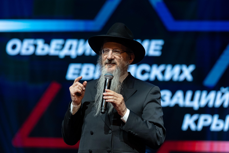 Объединение еврейских общин Крыма собрало раввинов Лазаров