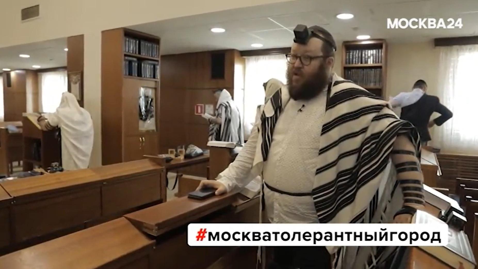 Москва с точки зрения иудея: образ жизни хасида - и каково ему тут