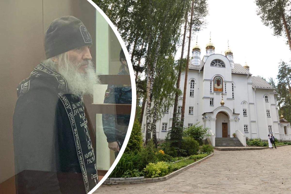 Из-за опального Сергия у СК претензии к Екатеринбургской епархии