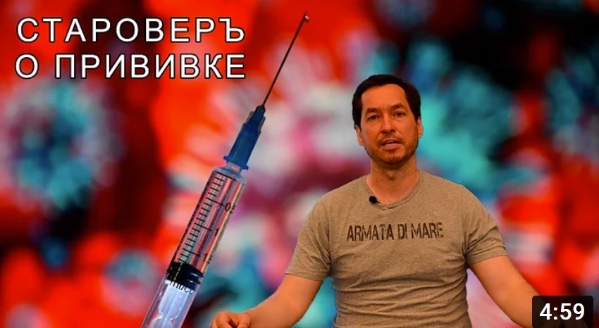 Глава ВСС Севастьянов: надо привиться, возможен вариант страховки