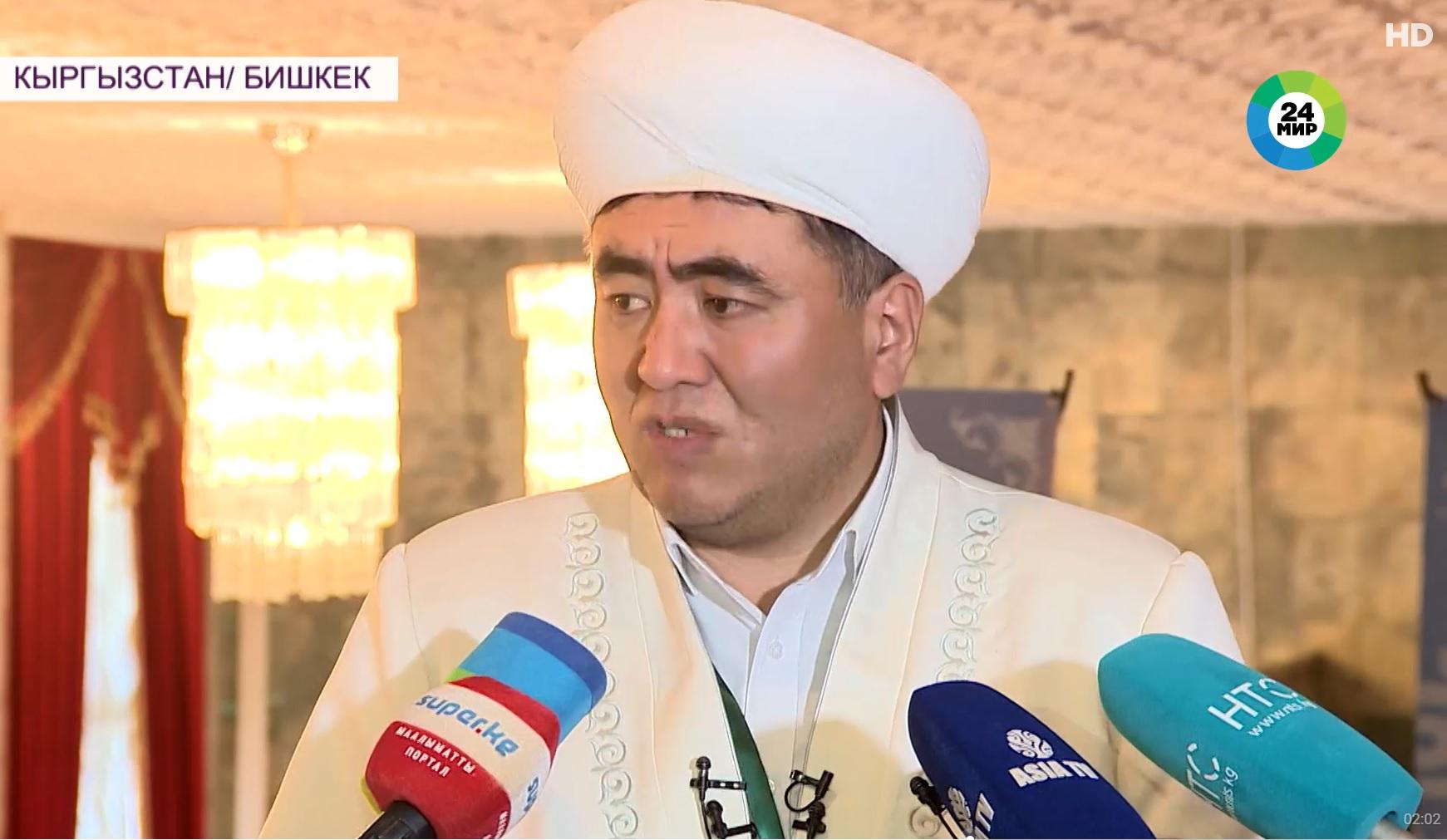 Выпускник Аль-Азхара победил на выборах муфтия Киргизии