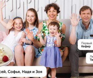 ВкусВилл заменилЛГБТ-рассказ на извинения и традиционную семью