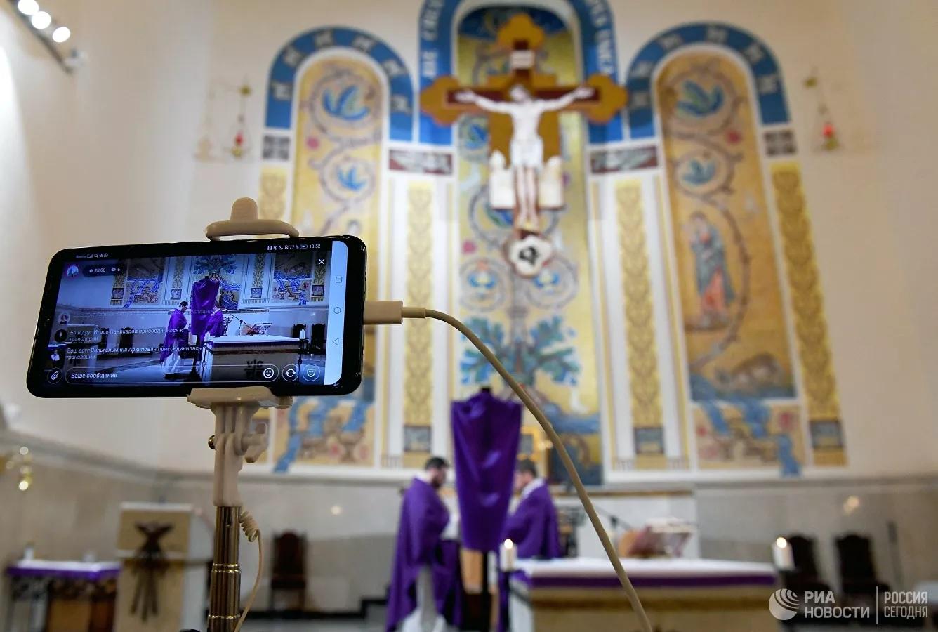Методистская Церковь разрешила онлайн-причастие - а как в России