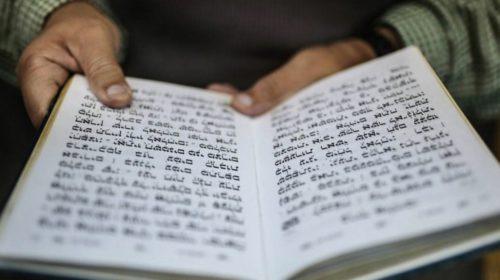 Почему нет менее важных заповедей и все иудеи выполнять должны