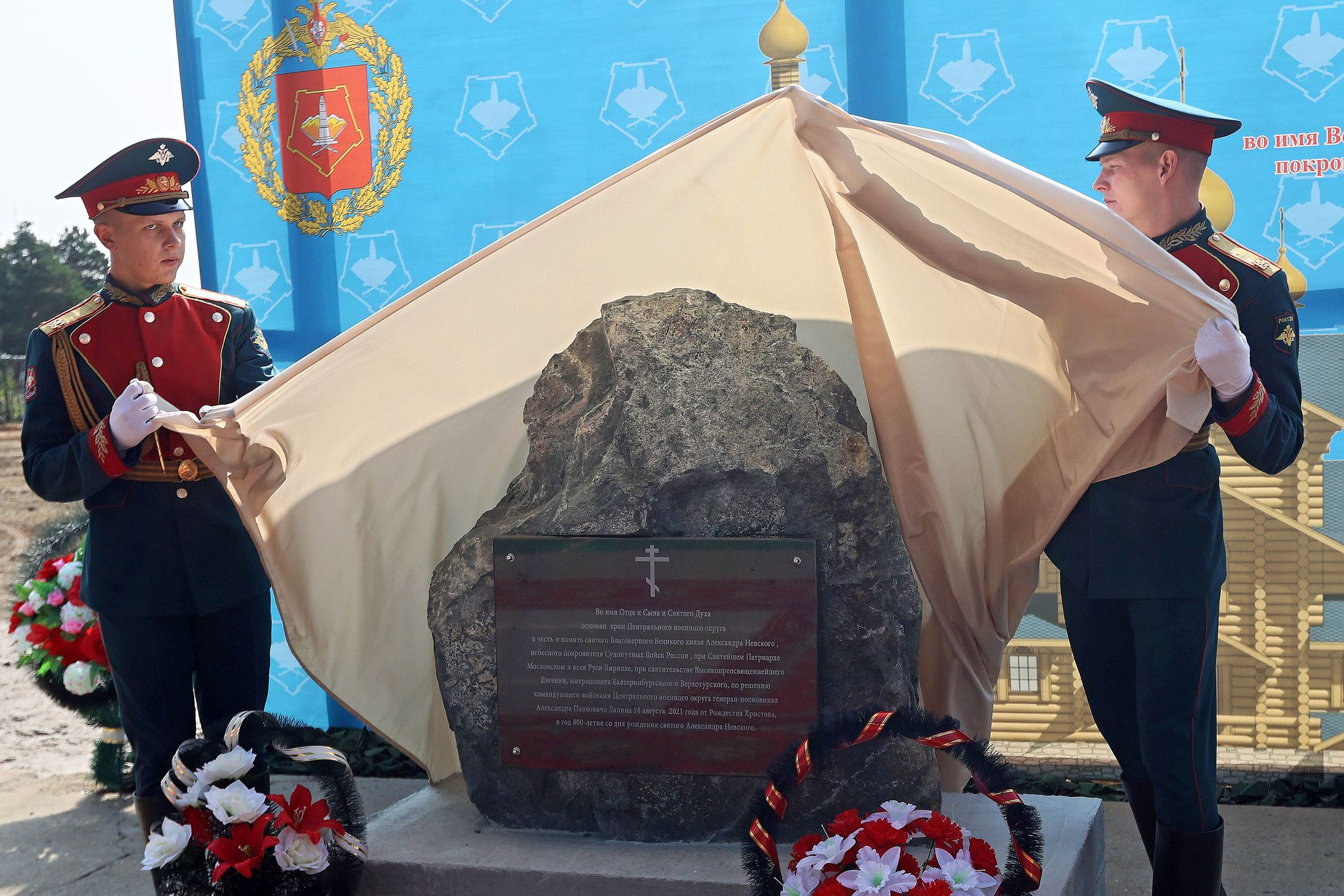 Под Екатеринбургом заложили военный храм ЦВО
