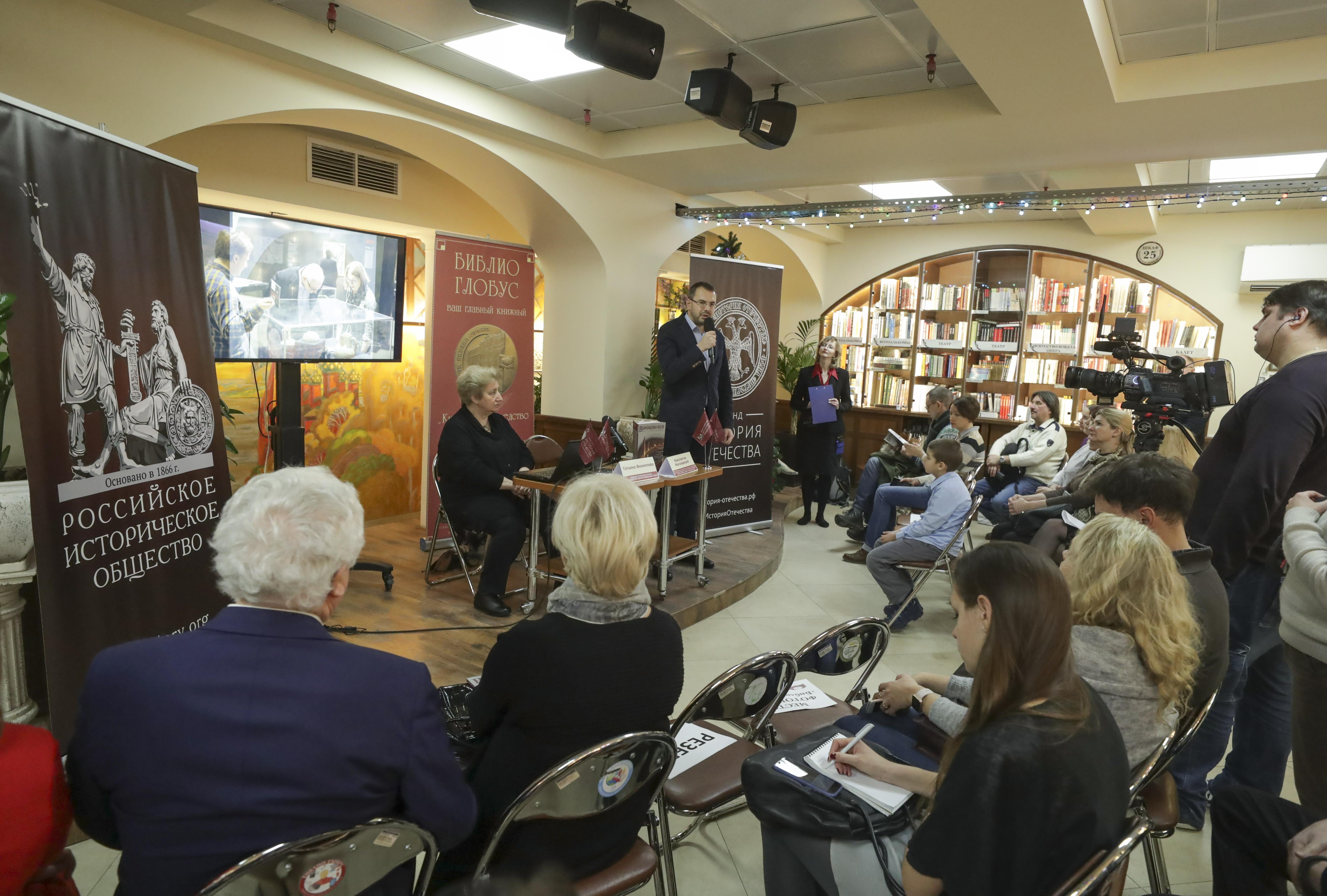 Анонс: Межконфессиональный круглый стол «Милосердие в России»