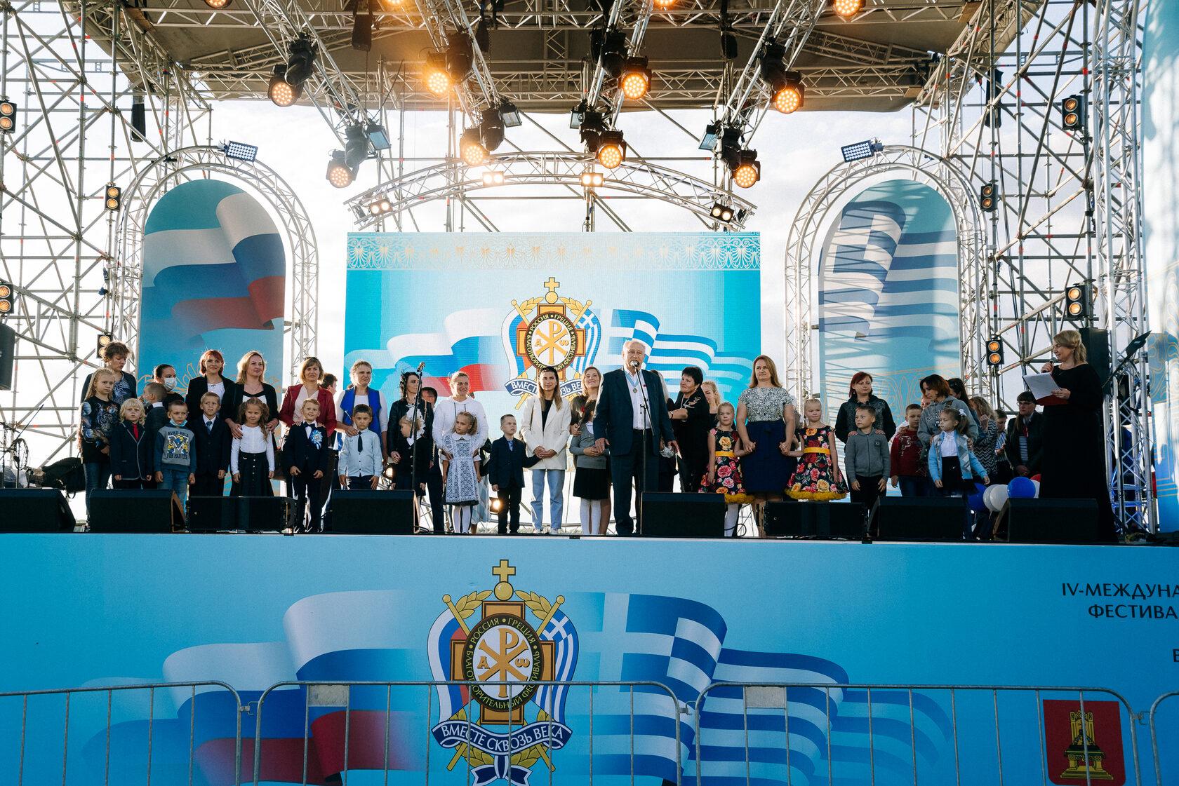 «Россия — Греция. Вместе сквозь века» | Фестиваль 21 августа 2021