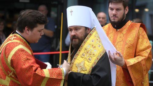 Митрополит Иларион о шансах объединения РПЦ со старообрядцами