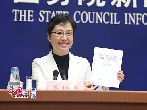 """Китай пообещал бороться с """"ересью экстремизма"""" в религии"""
