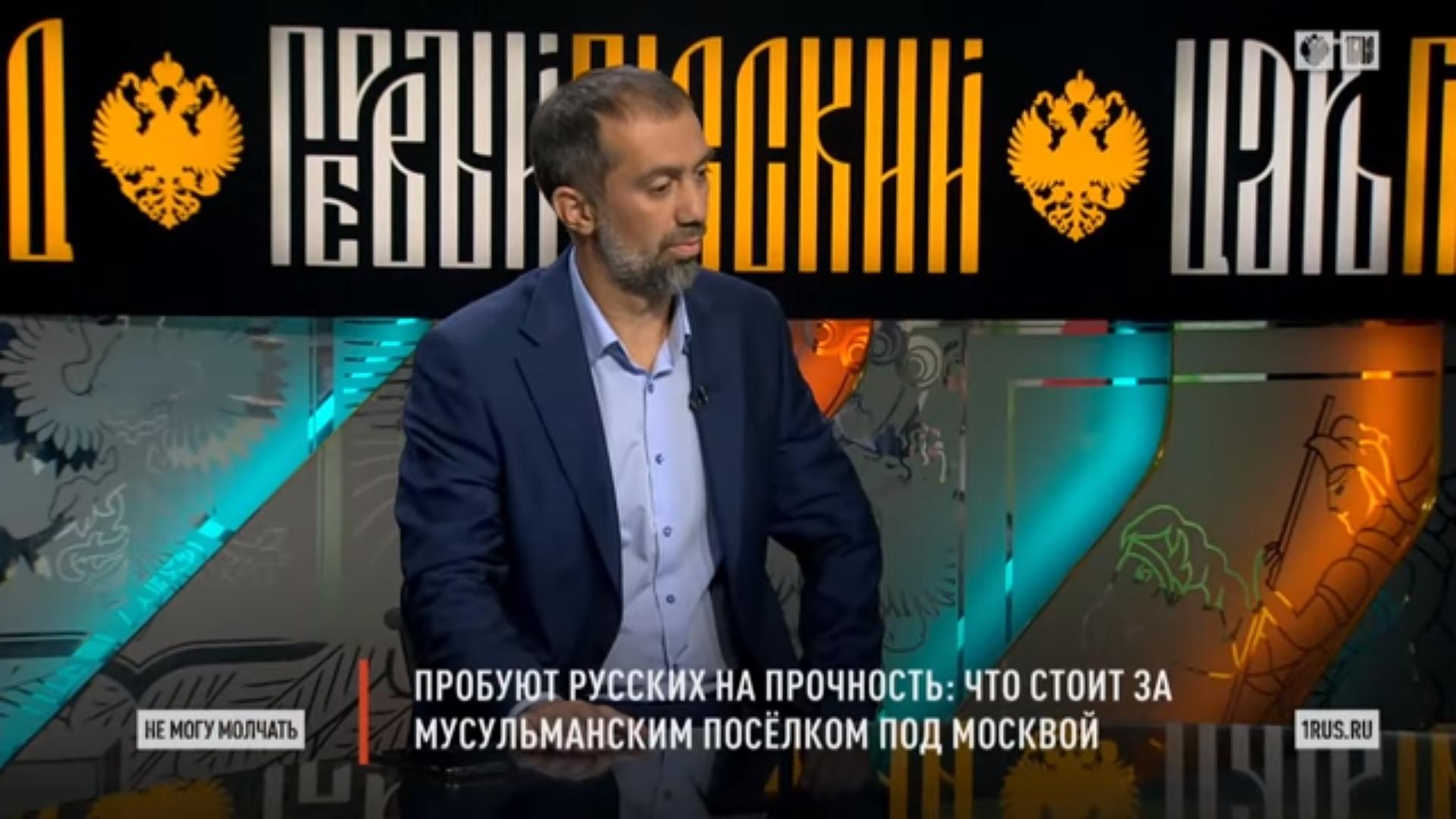 """СМИ: """"мусульманская"""" Аминовка - денежный проект неоязычников"""